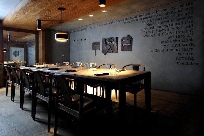 Tom Aikens Restaurant